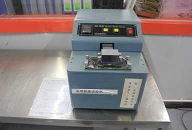 Ink discoloration testing machine